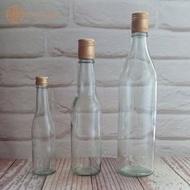 【Daylight】現貨-玻璃酒瓶(含蓋)600cc高粱酒瓶/果醋瓶/酒釀/空酒瓶/水果醋