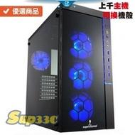 華碩 ROG STRIX RX5700 Intel 760P 1TB M.2 PCI 9I1 繪圖 美工 分期 電競主機