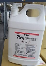 【現貨】75%酒精,佳欣 4000ml 75% 抗菌清潔酒精