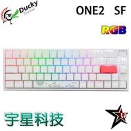Ducky創傑 One 2 SF RGB 65%機械式鍵盤 白色 中文 英文 宇星科技