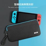 任天堂switch收納包 ns配件包可放手機SD卡多功能配件收納包