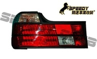 BMW 寶馬 5系列 E34/E32 LED 晶鑽紅白尾燈組 一對