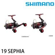 SHIMANO 19 SEPHIA SS C3000 軟絲捲線器 [漁拓釣具]
