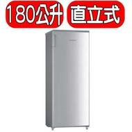 《可議價》華菱【HPBD-180WY】自動除霜直立式冰櫃