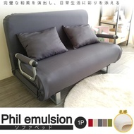 【BN-Home】台灣製Phil 菲爾特仕版2cm乳膠多段式摺疊沙發床單人座(沙發/單人沙發/沙發床)