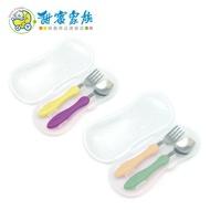 日本EDISON mama 嬰幼兒學習餐具組(叉+匙附收納盒)