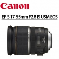 Canon EF-S 17-55mm F2.8 IS USM 單眼相機鏡頭