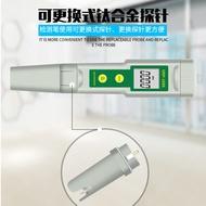 現貨熱銷❄☌ORP測試筆式ORP計檢測儀富氫水負電位測試儀器氧化還原電位測定儀