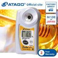 ATAGO Honey Moisture Digital Pocket Refractometer PAL-22S Honey Refractometer for Honey Moisture Honey Quality Check