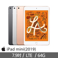 【贈Apple Pencil等好禮】Apple 2019 iPad mini 5平板電腦(7.9吋/ LTE /64G)
