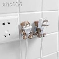 ☫❁插頭固定器 防拔卡通插座電源電線收納掛架可愛創意廚房掛鉤粘鉤