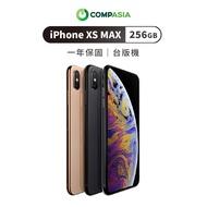 Apple iPhone XS MAX 256GB【福利機】一年保固 送HODA保護貼+空壓殼