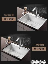 水槽 不銹鋼水槽單槽 廚房洗菜盆加厚手工水池洗碗池台下304 [全館9折] igo