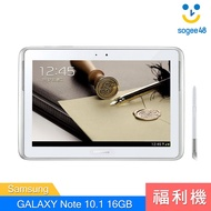 【Samsung】Galaxy Note 10.1 16GB【福利機】