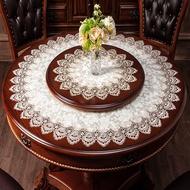 歐式大圓桌桌布布藝圓形家用餐桌布中式小臺布茶幾蓋巾蕾絲餐桌墊