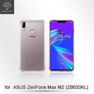 【Metal-Slim】ASUS ZenFone Max M2 ZB633KL(強化防摔抗震空壓手機殼)