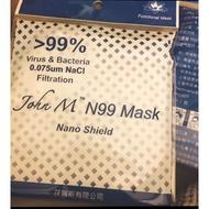 FNT-C N99奈米口罩