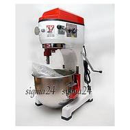 『尚宏』賀冠12公升攪拌機一桶三配件