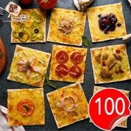任選【披薩市】義式手工低卡米披薩100入