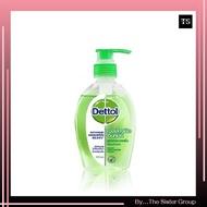 Dettol เดทตอล เจลล้างมืออนามัย 200ml