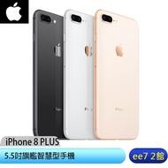 Apple iPhone 8 Plus (128GB) 5.5吋 [全新原廠公司貨] [現貨] [領券再折]