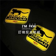 Reflective House FKW Car Stickers Text LOGO Design Reflective Stickers