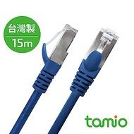 TAMIO Cat.6高速傳輸網路線 15米(支援POE供電)