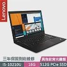 【Lenovo】聯想 T14s 14吋FHD/i5-10210U/16G/512G PCIe SSD/Win10 Pro/三年保 商務筆電