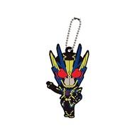 假面騎士ZERO-ONE 01 吊飾 閃耀蝗蟲 扭蛋