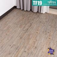 地板贴 地板pvc鎖扣卡扣式地板革防水加厚耐磨仿木塑膠地板貼家用T 居家装饰【年終尾牙 交換禮物】