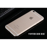 三星 N900/N9005/N900U/Note 3透明卡夢手機背面保護膜 背貼  防磨 防刮 贈品