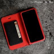SOLOVE Apple iPhone6s/6s Plus 6/6s 全真皮 側掀式皮套 可收納卡片 書本式翻頁皮套 保護皮套 斜立支架