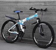 """Mountain Bike Folding Bikes, 26"""" 30-Speed Double Disc Brake Full Suspension Anti-Slip, Lightweight Aluminum Frame, Suspension Fork"""