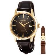 Seiko PRESAGE SARY134 Brown watches