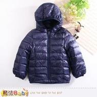 【魔法Baby】兒童羽絨外套 輕量極保暖90%羽絨外套(k60456)