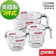 【美國康寧 Pyrex】耐熱玻璃單耳量杯3入組(C01)