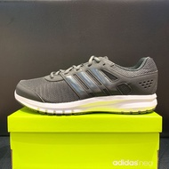 adidas DURAMO LITE M 男生 黑色 輕量 舒適 慢跑鞋 CP8759