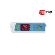 【電腦溫控】電腦溫控/冷凍冷藏櫃/DEI-635