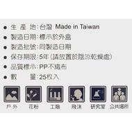 台製 PM2.5 折合式活性碳 口罩 NP-4DC 口罩 25片∕盒 藍鷹牌 立體口罩 非三層口罩 不織布口罩 平面口罩