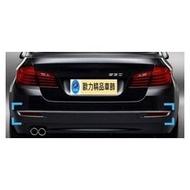 ~歐力車飾~寶馬 BMW 5系 後保桿飾條 F10 後保桿飾條 5系 不鏽鋼後保桿飾條 F10 不鏽鋼後保桿飾條