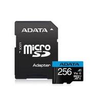 ADATA 威剛 256G Premier microSDXC UHS-I U1 A1(藍卡)記憶卡