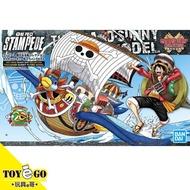 萬代組裝模型 海賊王 偉大的船艦收藏輯 帝王企鵝飛行裝 千陽號 劇場版 奪寶爭霸戰STAMPEDE 玩具e哥 57794