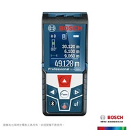 【BOSCH 博世】50米雷射藍牙測距儀(GLM 50 C)