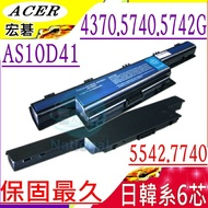 ACER 電池(保固最久)-宏碁 電池- TRAVELMATE 5740G,AS10D61,AS10D71 5760G,TM5740G,AS10D3E