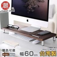 【Cest Chic】Bargello 巴吉洛鍵盤螢幕架二色可選(螢幕架)