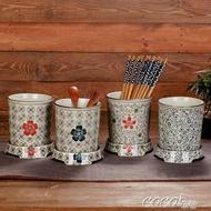 筷子筒 釉下彩筷子筒 日式單座瀝水 陶瓷底座創意筷子籠接水盤 coco衣巷