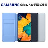 (刷卡最高享10%回饋)正原廠盒裝 三星 SAMSUNG Galaxy A30  側翻式皮套-黑/白