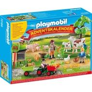 [全新未拆現貨] 德國 Playmobil 摩比 70189 聖誕降臨曆 聖誕 日曆 倒數曆 2019