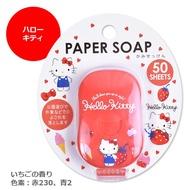 真愛日本 凱蒂貓kitty 旅行便攜式香皂片 迷你一次性洗手肥皂紙戶外旅游皂片紙