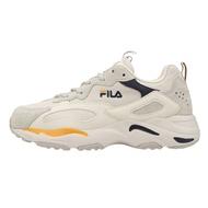 FILA【4C606U444】Ray Tracer BTS著用款 休閒鞋 老爹鞋 米白藍黃 麂皮 透氣網布 男女都有